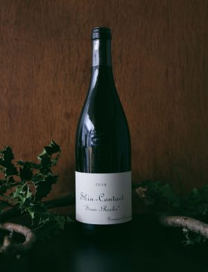 Skin Contact Sous Roche Rouge 2016, Domaine de Chassorney